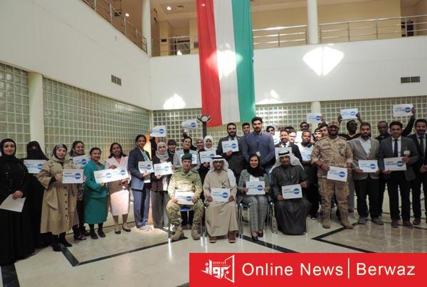 كلية التمريض الكويتية - التمريض الكويتية تحصل على الإعتماد من مؤسسة التمريض الأمريكية