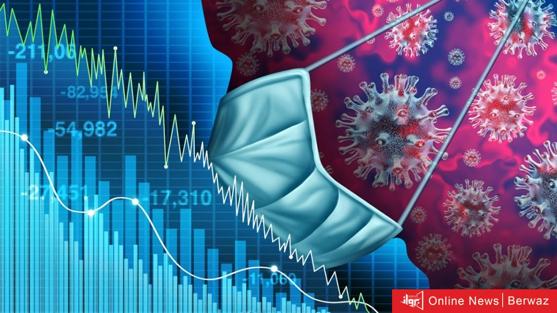 كورونا - كيف تتعامل اقتصادات العالم وعملاتها مع فيروس كورونا؟