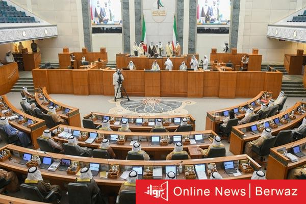 مجلس النواب الكويتي 1 - تعرف على الأنشطة النيابية في مجلس الأمة اليوم الخميس 22 أبريل