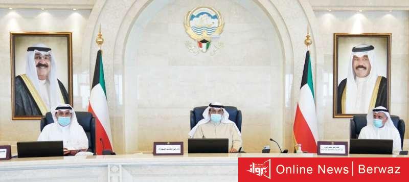 مجلس الوزراء - مجلس الوزراء يوافق على مشروع تجميد رصيد الإجازات الدورية