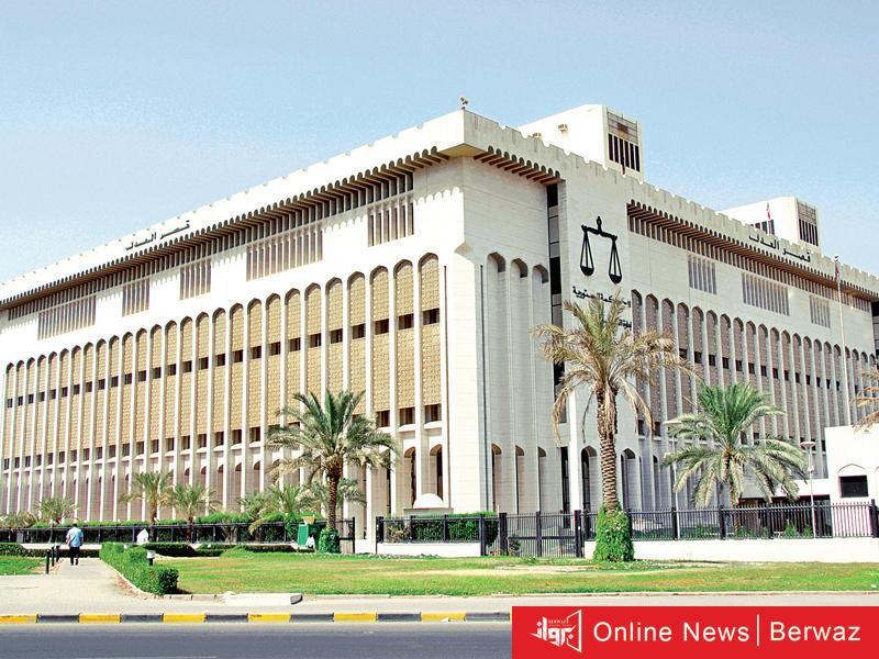 الجنسية الكويتية