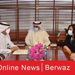 وفيات الكويت ليوم 04 أبريل
