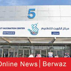 التربية الكويتية تعلن تطعيم كل منتسبي الوزارة المسجلين بموقع الصحة