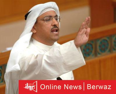 مسلم البراك - براءة النائب السابق مسلم البراك في الشكوى المقدمة من الغانم