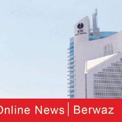 وفيات الكويت ليوم 26 أبريل