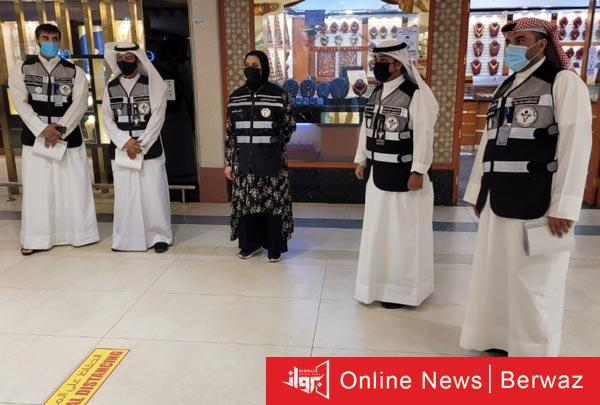 هيئة القوى العاملة الكويتية - القوى العاملة ترصد مخالفات المحال والأسواق التجارية بمنطقة الرى