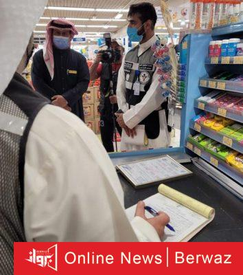 هيئة القوى العاملة الكويتي 2 354x400 - القوى العاملة ترصد مخالفات المحال والأسواق التجارية بمنطقة الرى