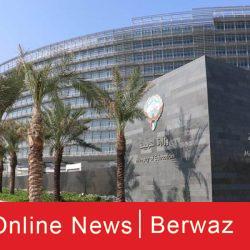 نادى المصارف الكويتى ينظم حملة تطعيم واسعة لموظفى البنوك