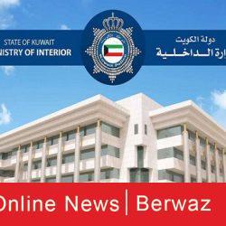 وكالة الأنباء الأردنية: الأمير حمزة بن الحسين ليس موقوفاً