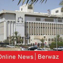 الوزيرة الفارس تعين وليد الغانم بمنصب وكيل وزارة الأشغال