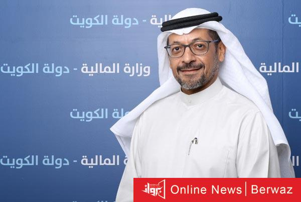وزارة المالية الكويتية - وزارة المالية تصدر قراراً بتأجيل أقساط عملاء صندوق المتعثرين