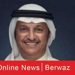 نفط الكويت: إعادة تسمية فرق وترقيات في الشركة