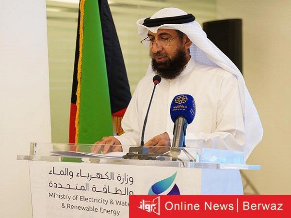 وزیر الكھرباء - وزير الكهرباء  يفتتح مقر تشغیل وإدارة منظومة العدادات الذكیة