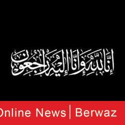 نفط الكويت توضح حول السماح لعمال من دول محظورة بدخول البلاد