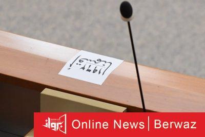 1039465 3 400x267 - نواب في مقاعد الوزراء قبل إنطلاق جلسة الأمة بدقائق