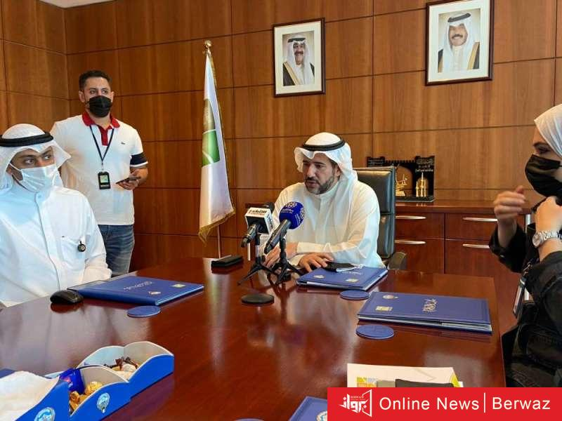 1617269774 - السماح بالصيد في جون الكويت مع فرض رسوم 5 دنانير