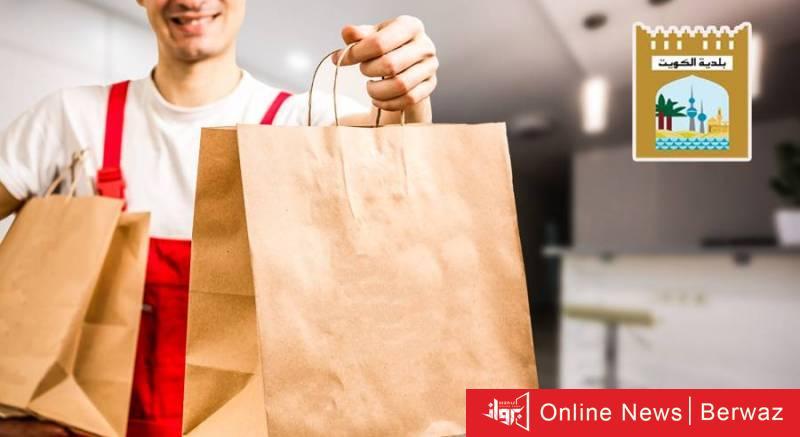 888 778347 large - تعرف على مواعيد توصيل طلبات المطاعم خلال رمضان