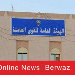 ولي العهد السعودي بن سلمان يدعو الحوثيين لوقف إطلاق النار والتفاوض