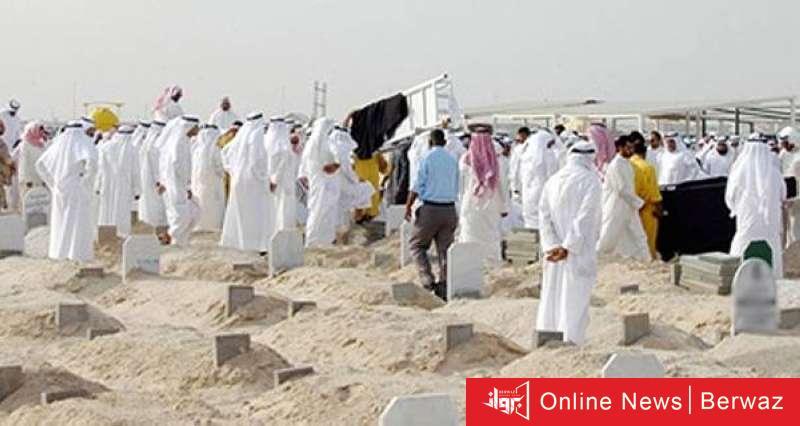 927885 - الدفن في رمضان من 9 صباحا حتى 5 مساء