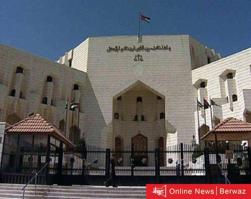 929983 - حظر النشر بقضية الأمير حمزة وآخرين تحت طائلة المسؤولية بأمر السلطات الأردنية