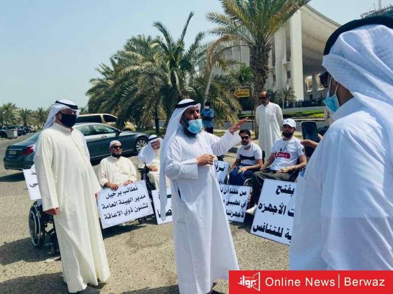 930756 - الشلاحي يطالب بتخصيص جلسة للمطالبة بحقوق «ذوي الإعاقة»