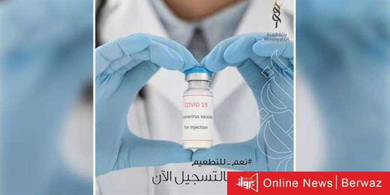 939242 - «نعم للتطعيم».. حملة بترولية لحث موظفي «النفط» على تلقي اللقاح