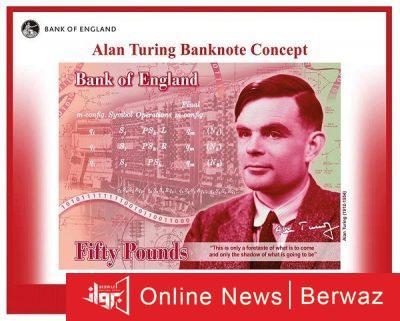 Alan Turing2 400x321 - البنك البريطانى المركزى يعلن إصدار عملة جديدة من فئة 50 جنيه