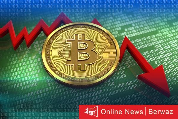 Bitcoin Down - بتكوين تسجل هبوطا حاداً يؤدى إلى خسارة 200 مليار دولار
