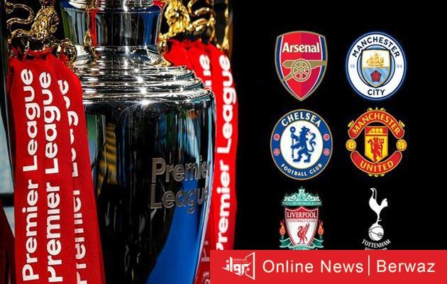 European Super League - فشل دورى السوبر الأوروبى بإنسحاب الأندية الإنجليزية الكبرى