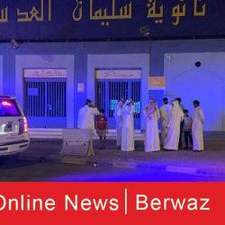 السعودية تعين لأول مرة سيدات أمن بالحرم المكى الشريف