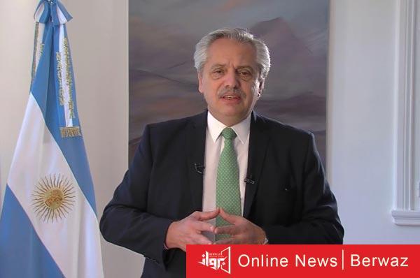 alberto fernandez - إصابة رئيس الأرجنتين بفيروس كورونا فى عيد ميلاده