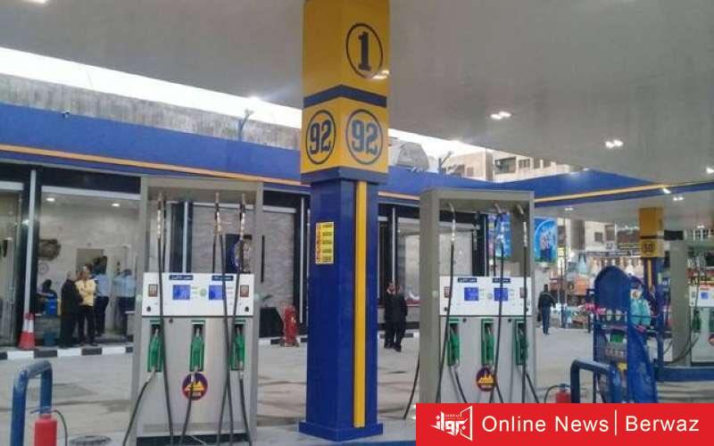 cats 9 - بالتفاصيل.. إرتفاع سعر البنزين في مصر