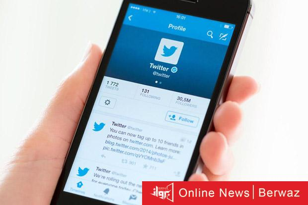 "image 15 - إطلاق خدمة ""إشعارات لقاح كورونا"" رسميا عبر تويتر في 16 دولة حول العالم بينهم 3 دول عربية فقط"