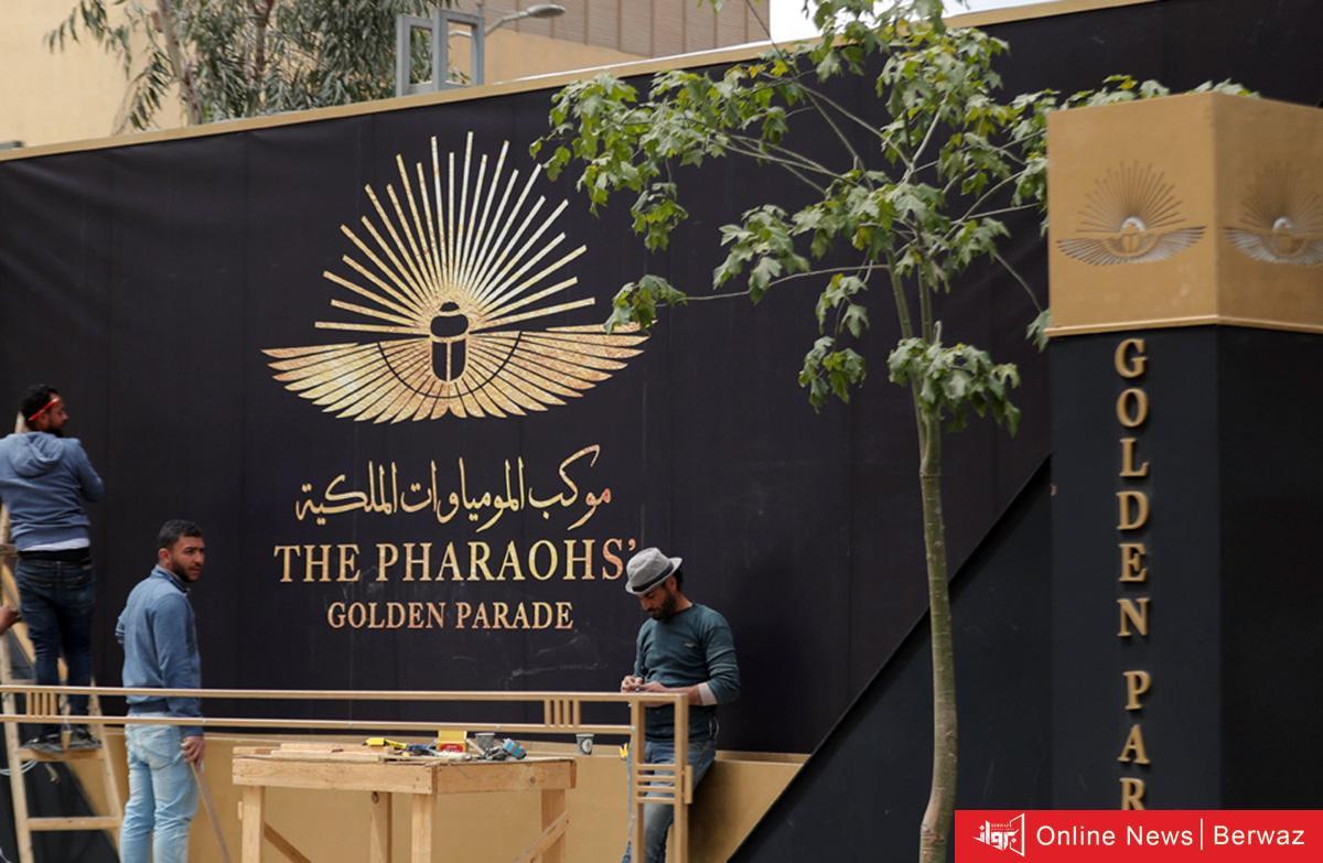 image 2 1 - وسط تركب عالمي مصر تعلن جاهزية موكب المومياوات الملكية للإنتقال إلى متحفهم الجديد اليوم
