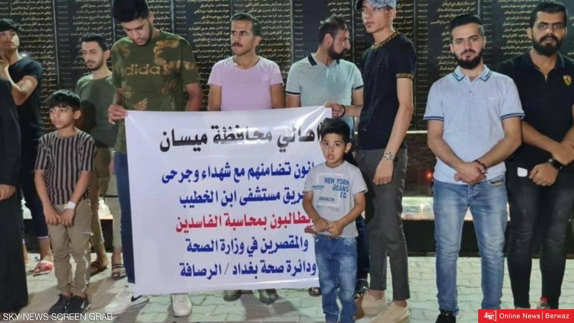 image 3 2 - تفاصيل مُفجعة يرويها أهالي ضحايا المستشفى المحترقة بالعراق