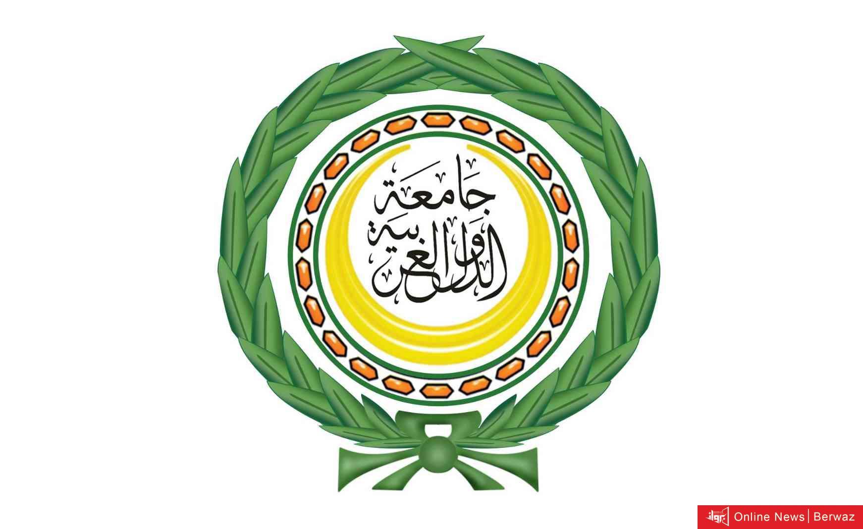image 4 - رسميا الجامعة العربية تشدد على تضامنها التام مع كافة إجراءت القيادة الأردنية