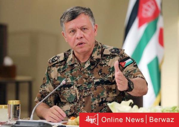 jordan king - تأييد أميركي وعربي واسع لقرارات الملك عبد الله عاهل الأردن