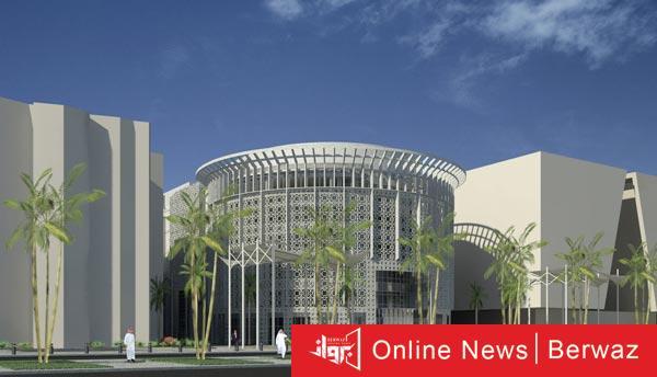 kuwait university - جامعة الكويت تعلن تطعيم جميع منتسبيها بلقاح فيروس كورونا