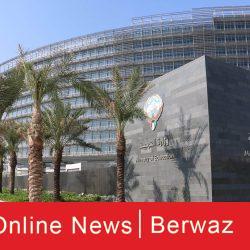 وفيات الكويت ليوم 22 أبريل