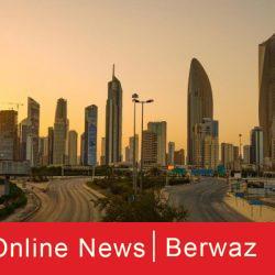 أجيليتي الكويتية تقوم بتوزيع 10 فى المئة أرباحاً على المساهمين لعام 2020