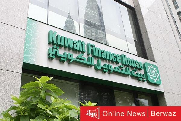 التمويل الكويتى2 - بيت التمويل الكويتى يعلن عن قيمة أرباح الربع الأول من عام 2021