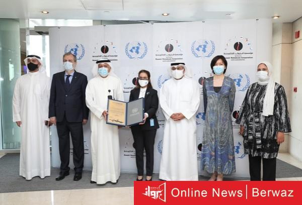 رئيس مؤسسة البترول الكويتية يحصل على جائزة الأمم المتحدة - رئيس مؤسسة البترول يحصل على جائزة تميز خاصة من الأمم المتحدة