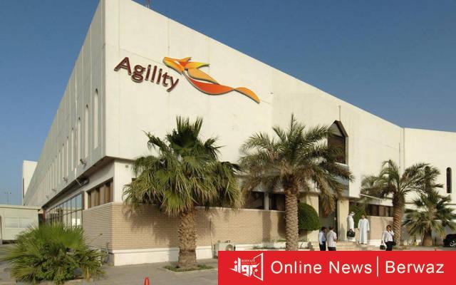 أجيليتي الكويتية - أجيليتي الكويتية تقوم بتوزيع 10 فى المئة أرباحاً على المساهمين لعام 2020