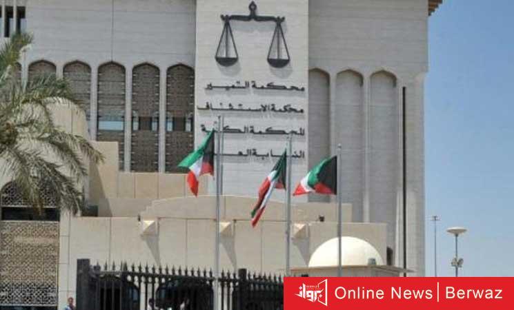 محكمة التمييز