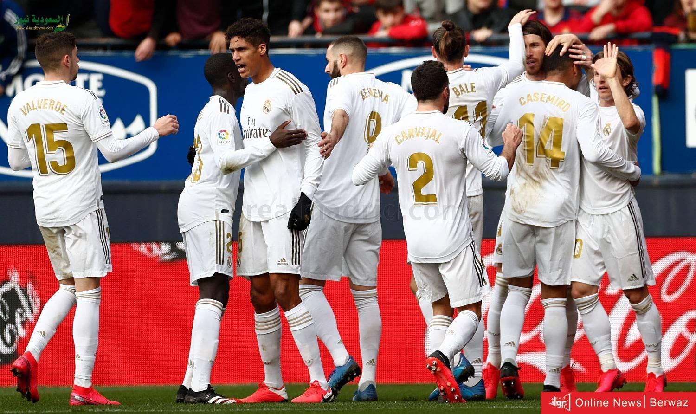 موعد مباراة ريال مدريد وأوساسونا - ريال مدريد  يواجه أوساسونا ضمن أبرز  المباريات العربية والعالمية اليوم السبت