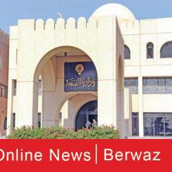 وزارة الداخلية توضح بخصوص الإعتداء على مقيم آسيوي