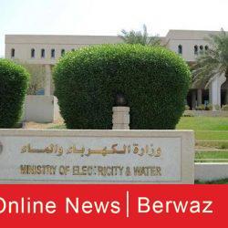 برقان الكويتى يعلن قيمة الأرباح المحققة فى الربع الأول من 2021