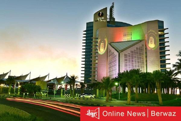 وزارة النفط الكويتية - إطلاق فعاليات جائزة التحول الرقمي فى قطاع النفط غداً
