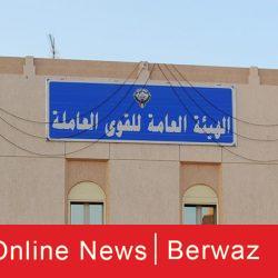 وزارة الشؤون توضح بخصوص منع مشاريع تخص البدون