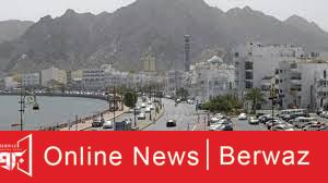 download 6 - عمان تقرر تمديد تعليق دخول القادمين إليها من 14 دولة